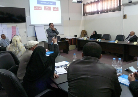 Training workshop for government officials on Resolution 1325 and Gender