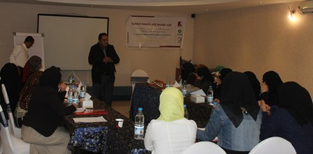 Workshop for Directors of Women's Department in the Ministries on Resolution 1325 and Gender