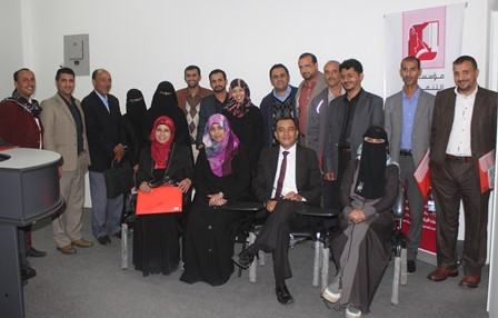 Training workshop for government officials (legal affairs officers) on Gender and resolution 1325