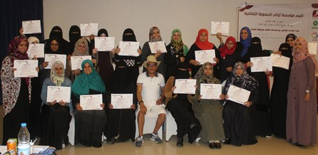 Conflict Management skills Training (for members of Women Peace Partners Initiative)