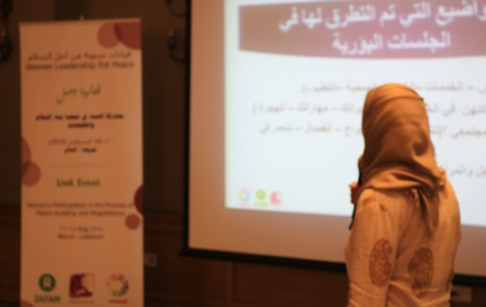 Link Event: Women's Participation in Peace-building and Negotiations