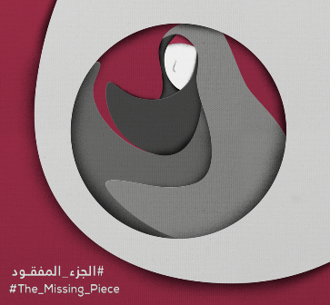 #The_Missing_Piece Campaign, to support women's participation in peacebuilding